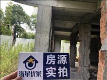 宝宸湖庄 独具特色独栋 区域中心位置 占地1.3亩 纯毛坯 新建筑 可观湖