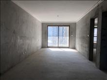 金域蓝湾四区110平毛坯3房2厅2卫房东急售仅146万有钥匙