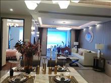 滨江新城品质好房三室两厅两卫首付32万