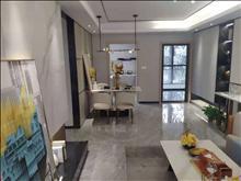 售楼部直售新佳雅筑 总价96万起 董浜镇中心 品质小区