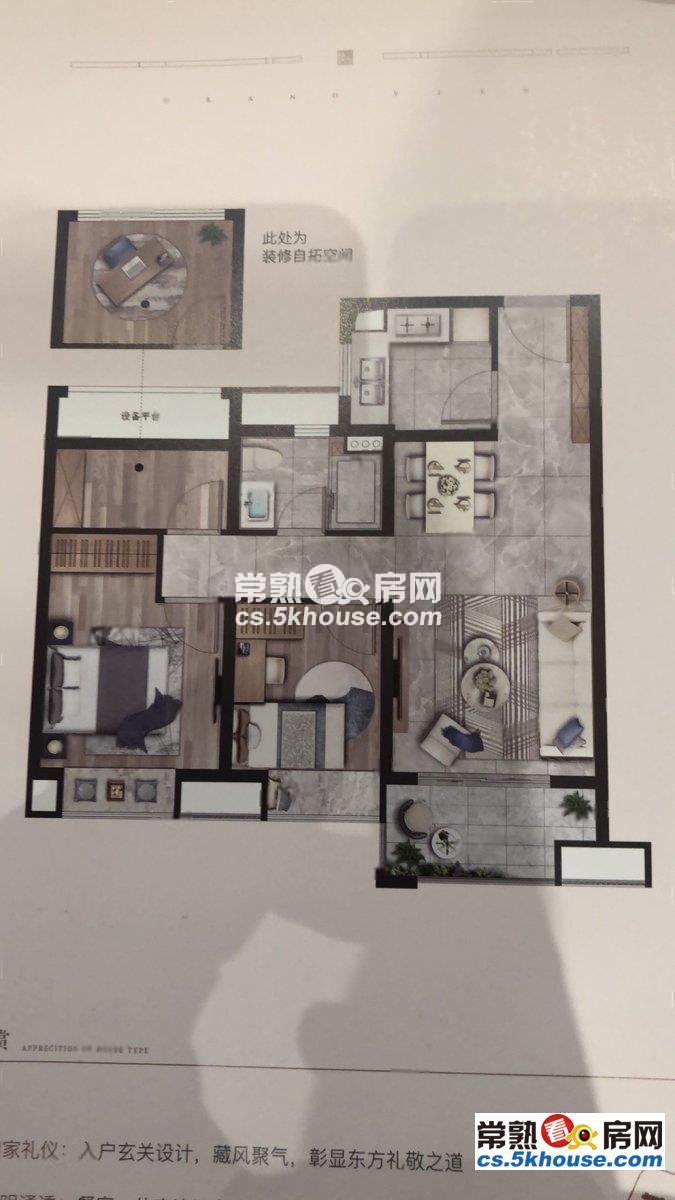 常熟老街旁保利云璟城铁片区央企品质好房刚需特价房