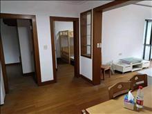 丽珠苑 2000元/月 2室2厅1卫 精装修 采光好拎包随时就可以入住