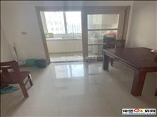 中南锦苑143平330万4室2厅2卫开发商统一精装修楼层好