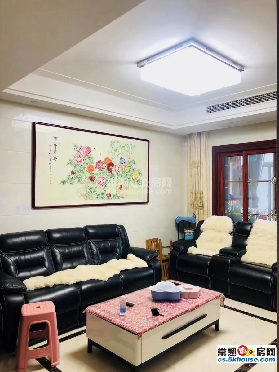 单价2万昆承中南锦苑 265万 3室2厅2卫 精装修 千年等一回别错过