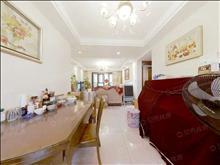 新城虞悦豪庭118平 308万 3室2厅2卫 精装修 好楼层好位置低价位