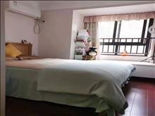 新城虞悦豪庭118平3室2厅2卫精装修满两年有名额275万