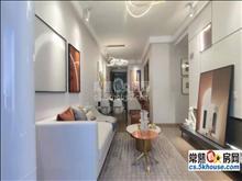地铁s4号线旁奥园誉景华庭精装85平小三房聚优惠抢好房