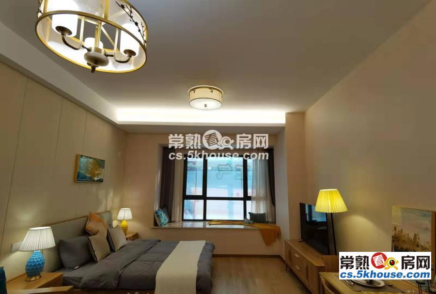 世茂天空之城58万2室1厅1卫精装修实诚价格刚需位置