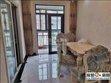 森兰公寓精装三房设施齐全拎包入住看房方便