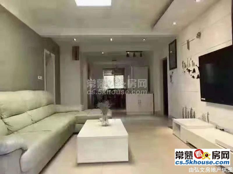 一口价210w  恒基曼城 品质装修 满两年 带地暖 省税 采光无遮挡 3室2厅2卫