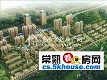 金狮薇尼诗128平 3房2厅2卫  全新精装修 房东换房急卖 168万