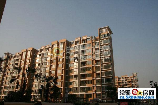 城市花园 花园洋房 122平 中间楼层 3房2卫 精装