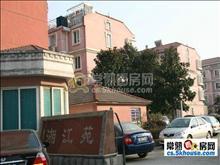 湘江苑独栋别墅产证225平实际320平全新豪装280万满2年有名额可停4辆车