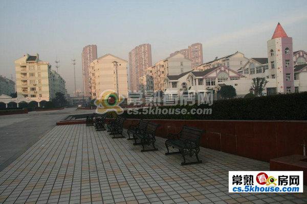 琴枫苑 152平米 精装保养好 南北通透 带自库 全天采光