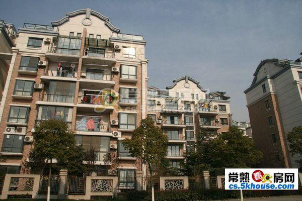 常熟老街 225万 2室2厅1卫 精装修 满五唯一 符合政策 送入户