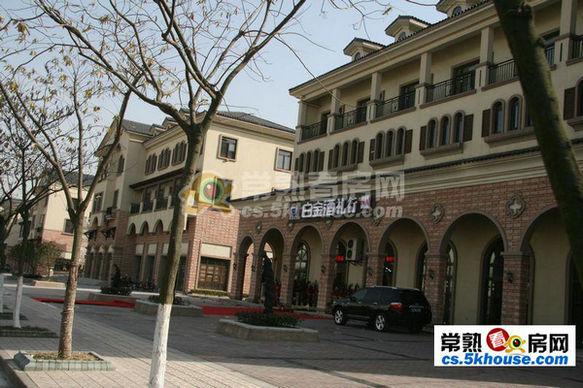 佳和云筑140平3房2卫楼层好精装满五唯一税少有名额380万