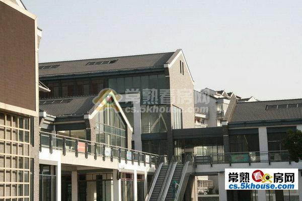 虞景文华广场