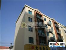 花园公寓 127平 3房2厅2卫2阳台精装修2800/月