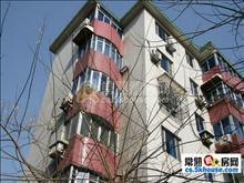 海枫公寓 精装修 大三房  带 诚租 3室2厅1卫2200