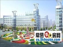华东食品城便宜房子出租