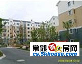 新庄花园 148万 3室2厅2卫 精装修 地地道道好房