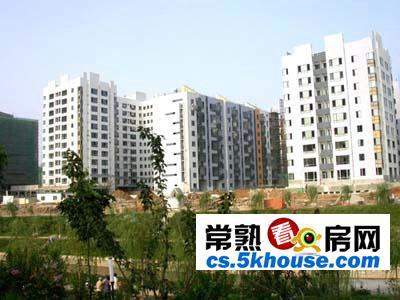 金唐苑公寓