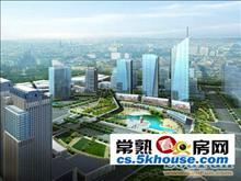 业主抛售稀缺便宜常熟滨江花园 105万 2室1厅1卫 精装修