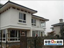 宝宸湖庄独栋别墅230平占地1.5亩院子大1400万靠近湖边