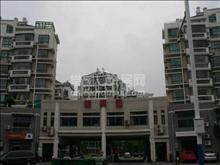 明日星城 明晖园157平3房2厅2卫 精装满2年黄金楼层265万