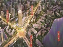 招商中心江南大厦免租8个月至12个月  面积不等  具体面谈 沿街