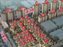 富佳名苑 85平方 2室2厅1卫 精装修 你可以拥有理想的家