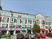虞山商业街