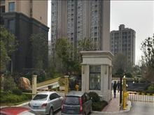 楼层好视野广房出售弘阳尊邸 230万 3室2厅1卫 简单装修