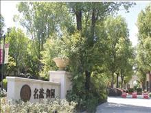 名流御园独栋430平980万精致装修稀有房源