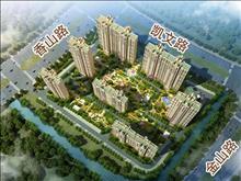 琴川·碧桂园