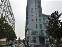 城市之星 3500元/月 2室2厅2卫 精装修 超值家具家电齐全
