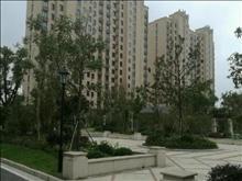 燕兴佳苑 188万 3室1厅2卫 毛坯 好楼层好位置低价位
