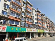 昭文公寓三室两厅降价出租2800一个月大三房看房方便