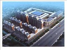 福山商业中心