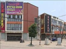 海阳广场实景图(2)