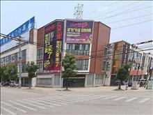 海阳广场实景图(1)