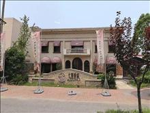 七里香庭联体别墅产证268平实用400平毛坯带院子满2年仅售288万