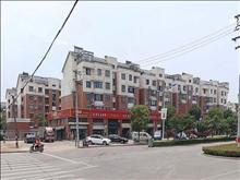 海悦星城A区海枫苑