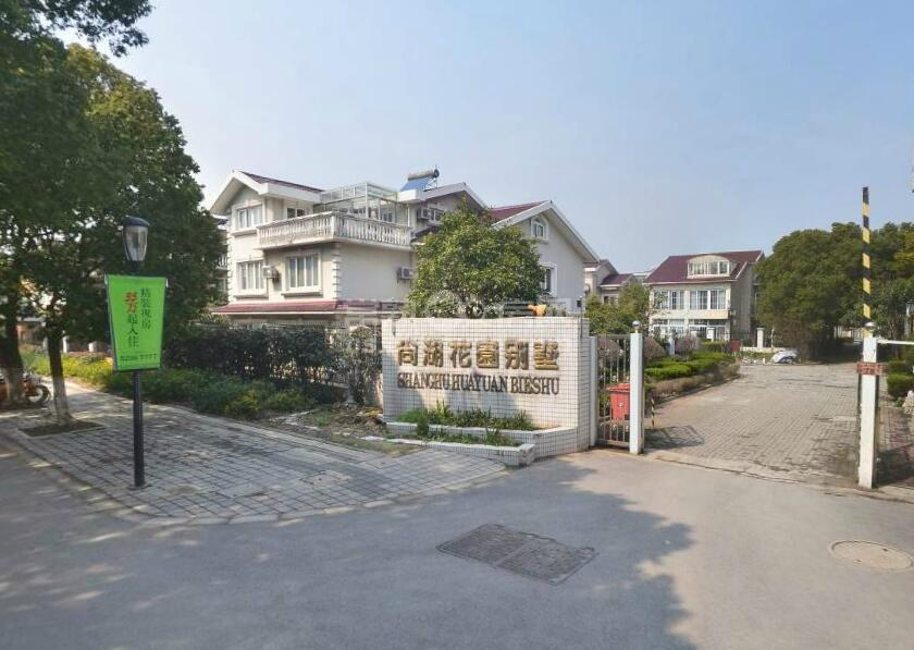 尚湖花园别墅