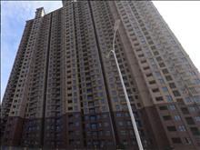 汇金广场138平全新毛坯南北通透户型好卖340万