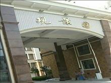 梅李观景园花园洋房126平方3房毛坯186万