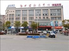 中宏新农中心