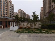 五新花园144平 130万 4室2厅2卫 毛坯