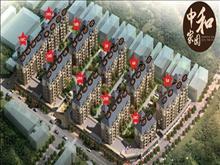 超低单价梅李地段梅李中和家园102平全新毛坯超低价