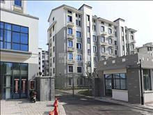 招商城附近甸新家园 210万 3室2厅2卫 毛坯 买过来绝对值